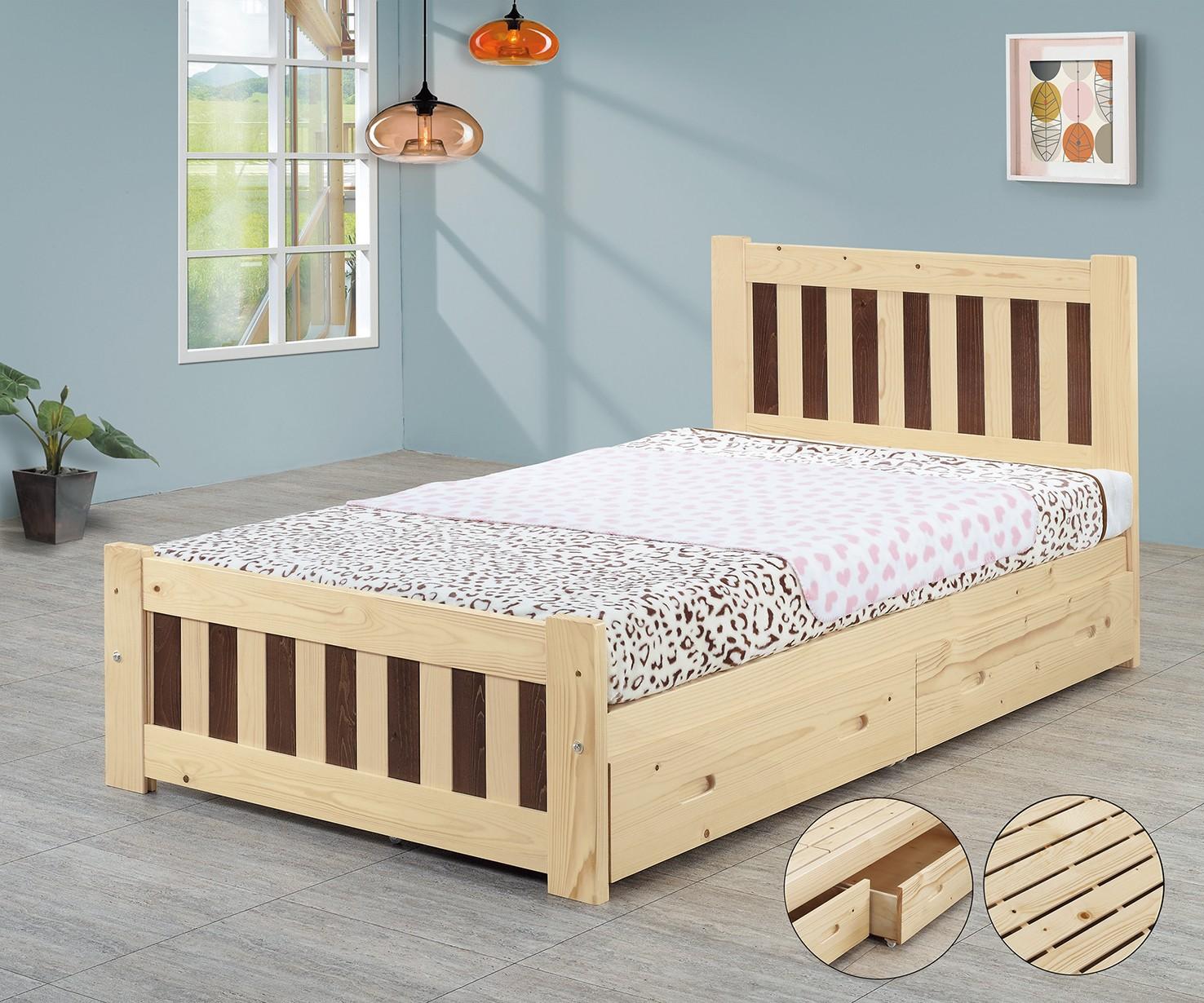 3.5尺雙色床(含抽屜)(四分板)