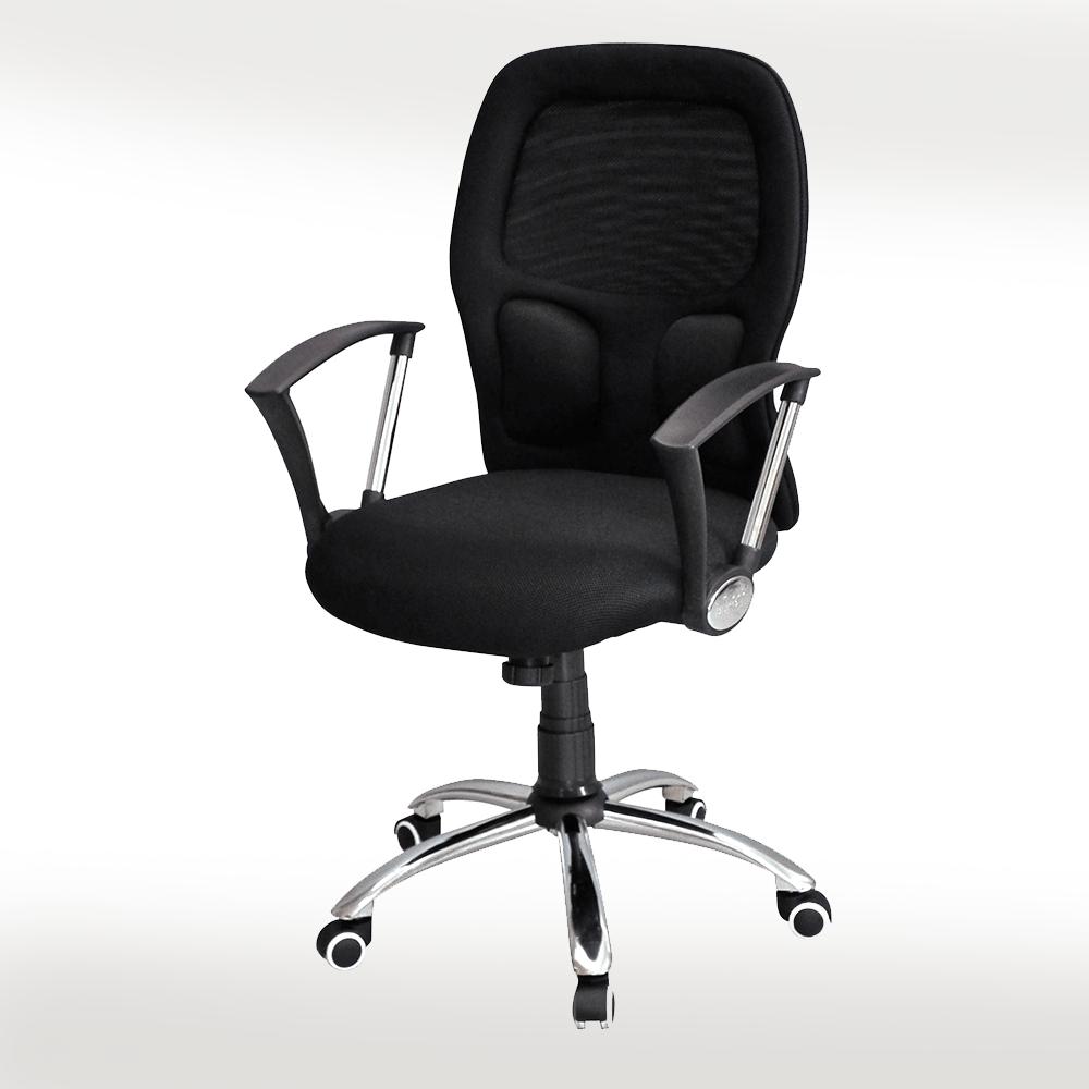 中型網布辦公椅(黑)(8515B)