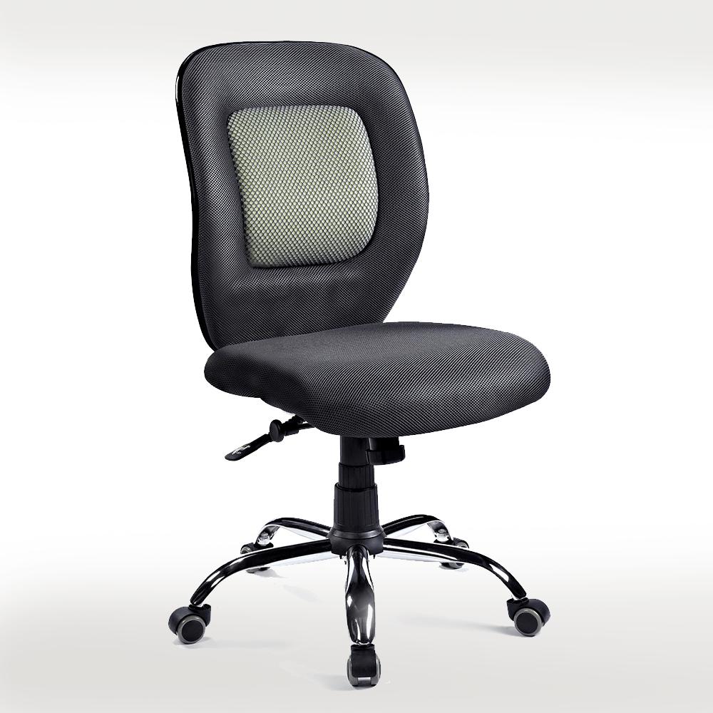 灰網辦公椅(無扶)(B380)