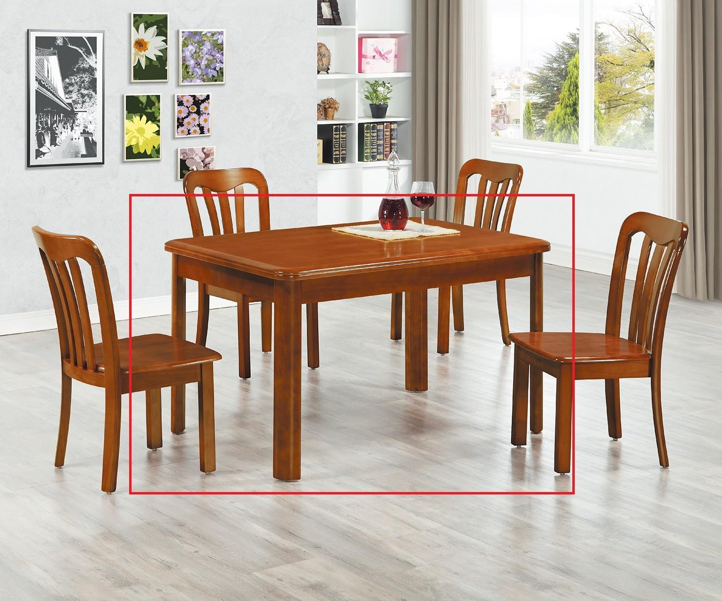 (901)4尺實木餐桌