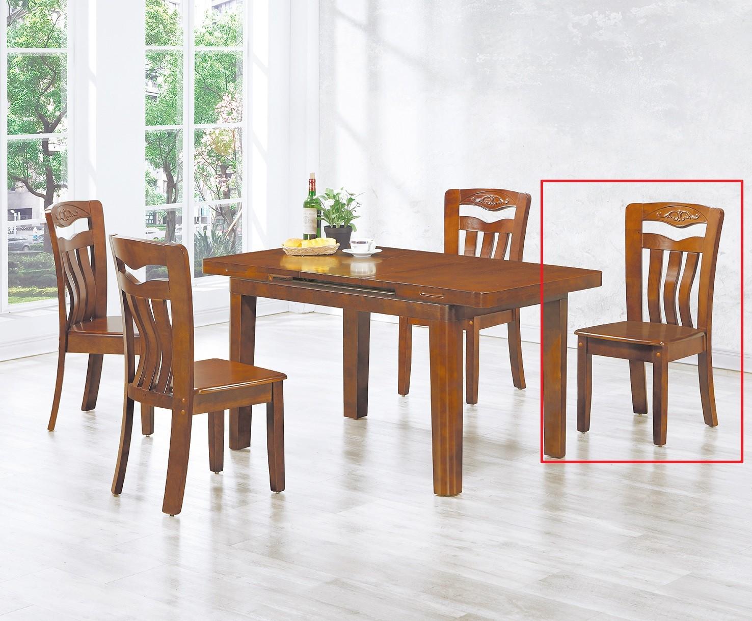 (B45)實木餐椅(單只)