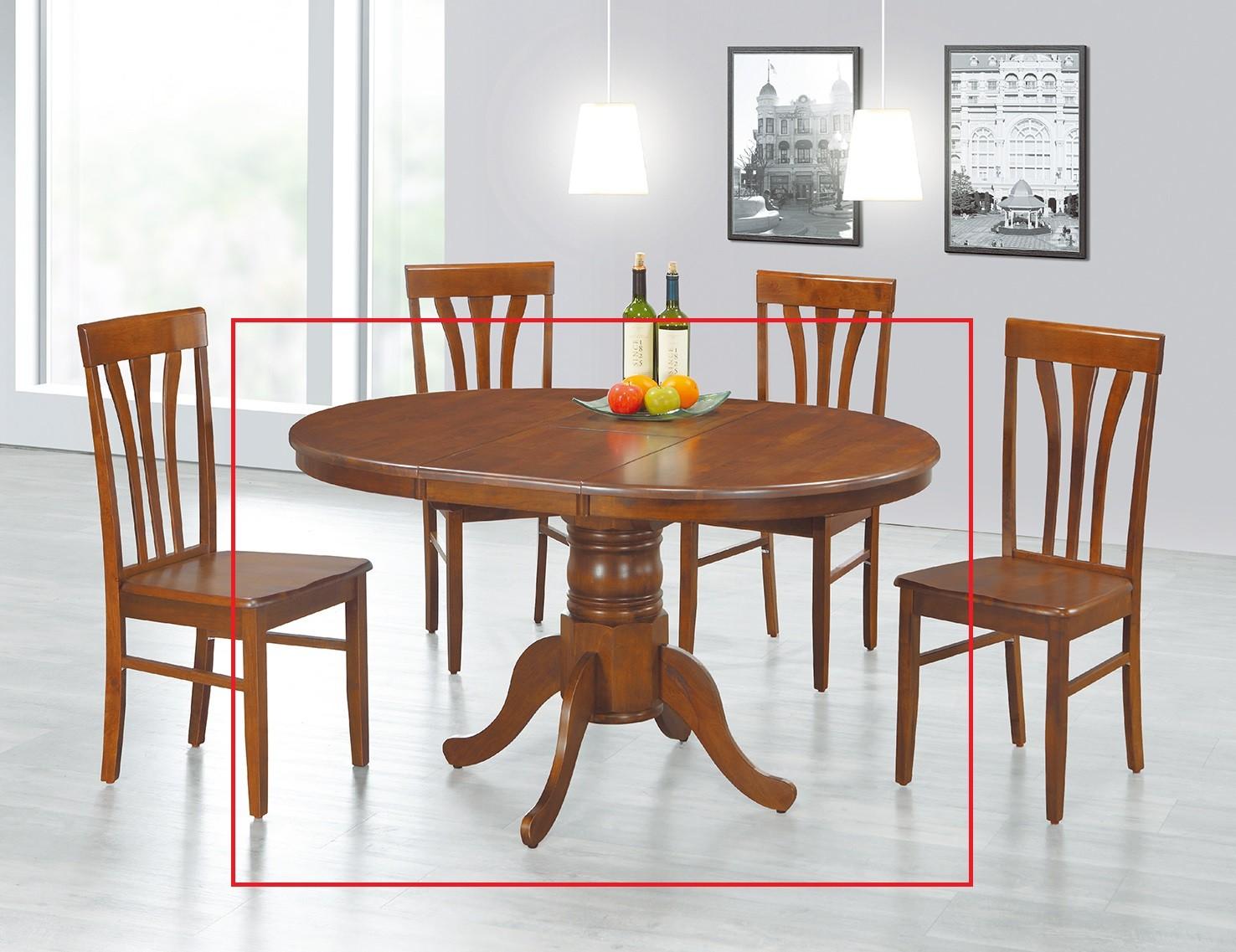 (EDT42)拉合實木圓餐桌