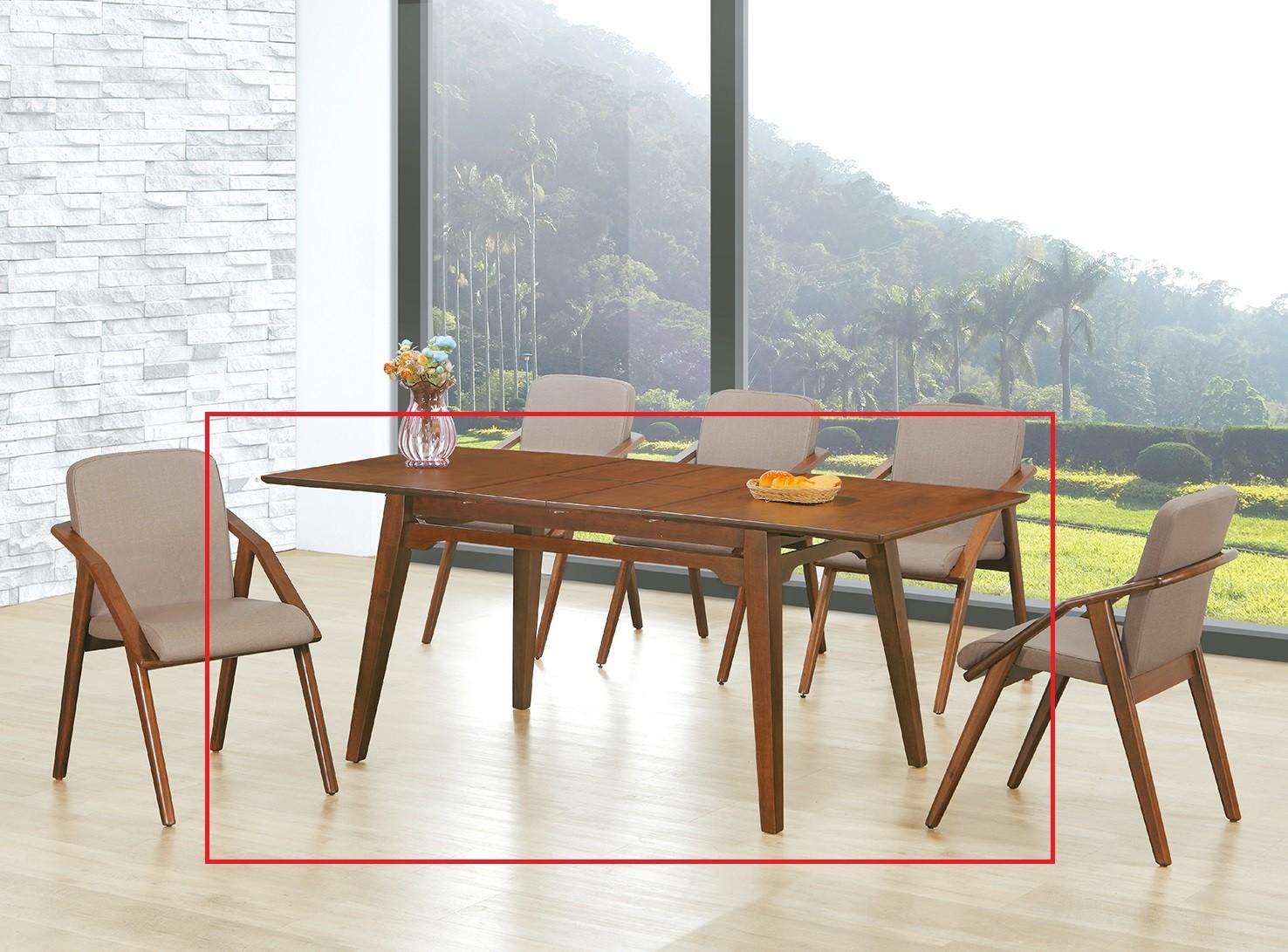 (EDT87)拉合實木長方餐桌