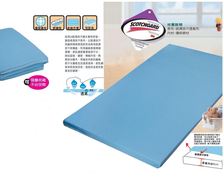 5尺環保床墊