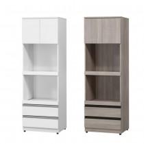 卡洛琳2X6尺收納餐櫃(共兩色)