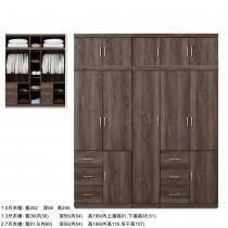 凱爾 7 X 8尺灰橡色衣櫥/衣櫃