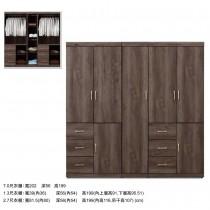 凱爾 7 X 7尺灰橡色衣櫥/衣櫃