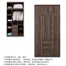 凱爾 4 X 8尺灰橡色衣櫥/衣櫃