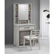 依琳2尺化妝台/鏡台(含椅)