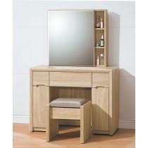 喬伊斯3.3尺鏡台(含椅)(840)