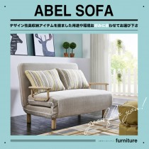 Abel 亞伯雙人沙發床