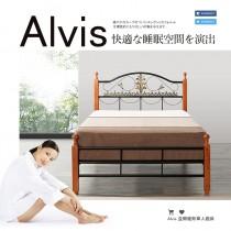 Alvis 亞爾維斯鐵床(單人)