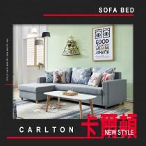 Carlton 卡爾頓藍色功能沙發床