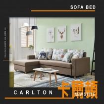 卡爾頓咖啡色功能沙發床