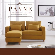 Payne 派恩L型沙發