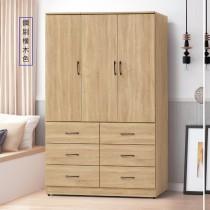 鋼刷橡木4X7尺衣櫥/衣櫃(169)(共兩色)