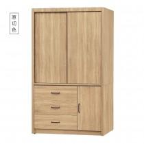 原切4X7尺衣櫥/衣櫃(DJ12)(共三色)
