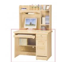 3.2尺開心電腦桌下座