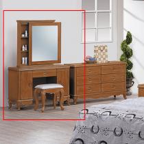古典柚木色鏡台(含椅)