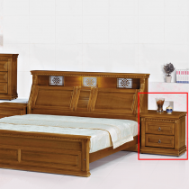 悍馬樟木色床頭櫃(單只)