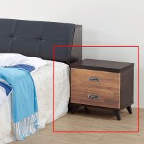 威爾森積層木床頭櫃(單只)