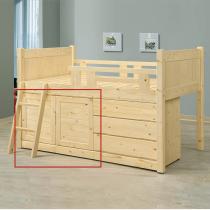 松木置物櫃