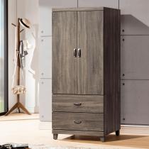 亞瑟2.6X6尺衣櫥