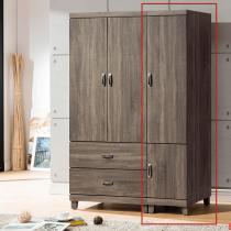 亞瑟1.3X6尺衣櫥