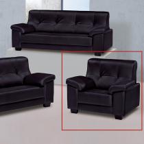 史特龍奈美皮沙發單人椅