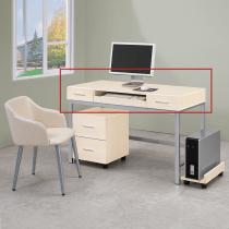 弗格森雪白衫4尺電腦桌(V63)