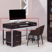 弗格森胡桃色4尺電腦桌(V63)