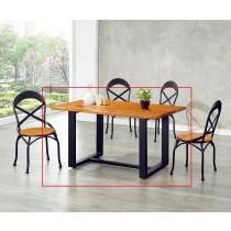 (T11)4.5尺實木自然邊餐桌
