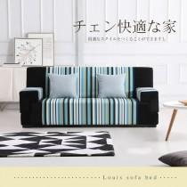 LOUIS 路易士(黑藍色)(黃白色)沙發床