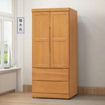 2135型2.7X6尺衣櫥/衣櫃(共兩色)
