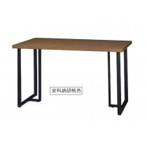 優酷4尺書桌(共四色)