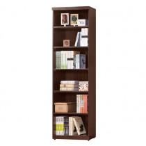 卡爾頓2尺開放式書櫃(825)