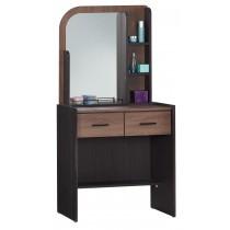 克德爾2.5尺化妝台(不含椅)