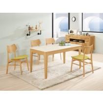 喬斯林4.6尺原石餐桌(1桌4椅)