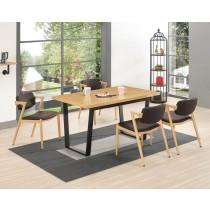 喬安娜4.3尺餐桌(1桌4椅)海倫皮餐椅