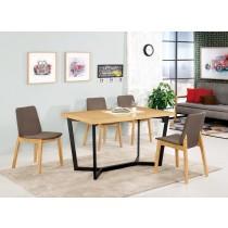 吉莉安4.3尺餐桌(1桌4椅)
