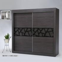 羅浮宮7X7尺衣櫥(旋轉側拉鏡)(共兩色)