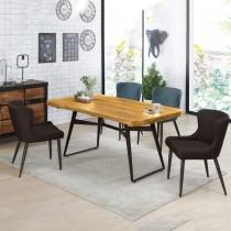 偉勝5.3尺實木餐桌(1桌4椅)(黑色椅)
