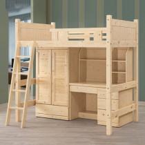 松木3.5尺高架床(含衣櫃書桌)