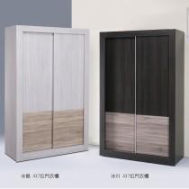 冰島4X7尺推門衣櫥/衣櫃(共三色)