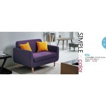 1720深紫雙人布沙發(三色)