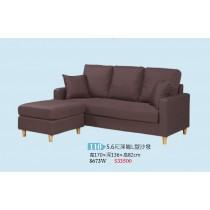 5.6尺(深咖)(淺咖)(綠色)L型布沙發