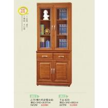 2.7尺樟木色書櫃(下座)(620)