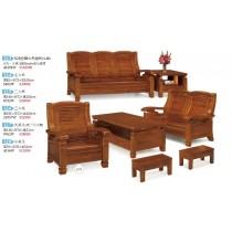 928型樟木色組椅(全組)