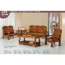 266型柚木色三人椅