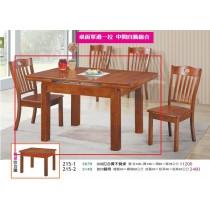 (908)拉合實木餐桌